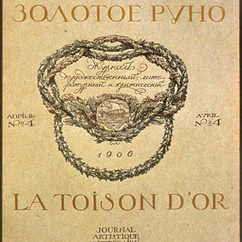 """""""Золотое Руно"""" выпуск №4 апрель 1906 год"""