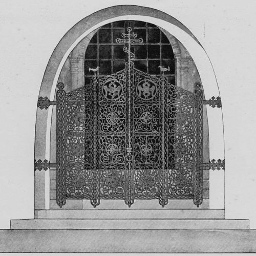 Решётка перед южными дверями церкви Остоженской старообрядческой общины.  В.Адамович и В.Маят