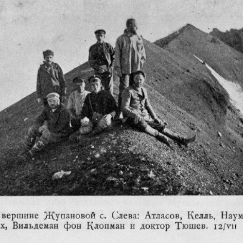 Камчатская экспедиция Рябушинского 1909 год