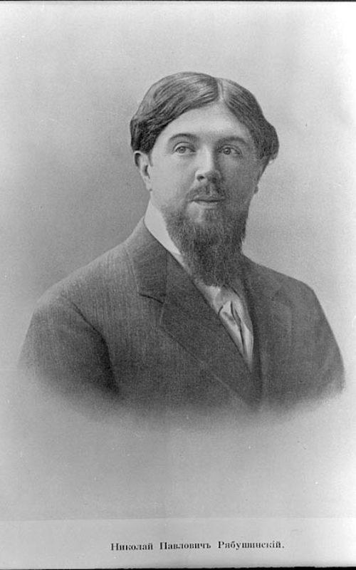 Николай Павлович Рябушинский (1877-1951)