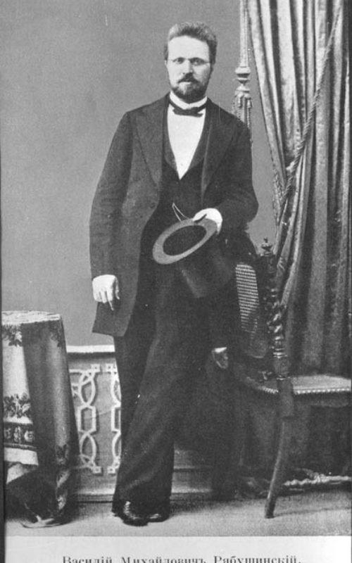 Василий Михайлович Рябушинский (1826-1885)