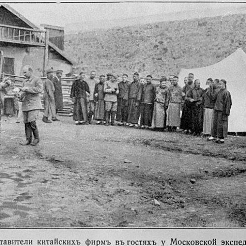 Представители китайских фирм в гостях у Московской экспедиции 1910 г.