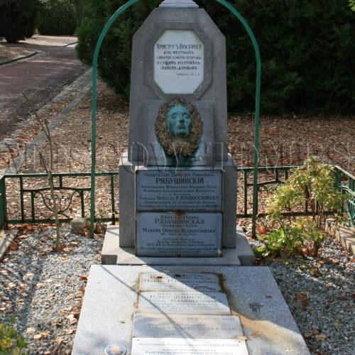 Семейное захоронение Рябушинских, Сен-Женевьев-де-Буа