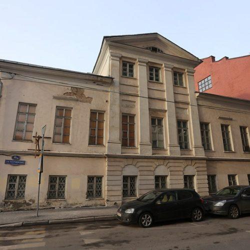 Современная фотография родового дома Рябушинских в Голутвинском переулке