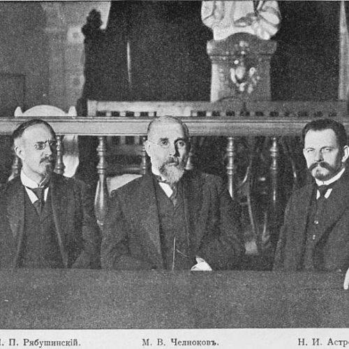П. П. Рябушинский, М. В. Челноков, Н. И. Астров