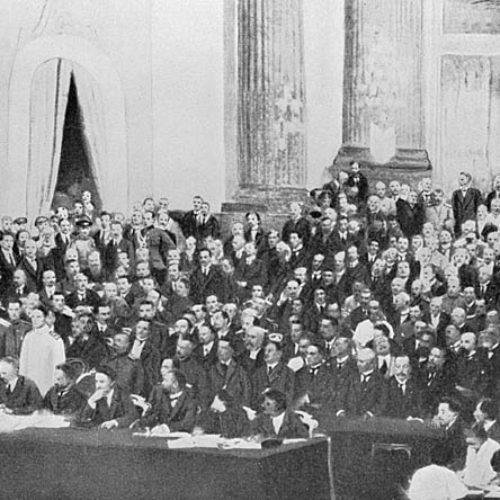 Государственное совещание в августе 1917 года в Москве.