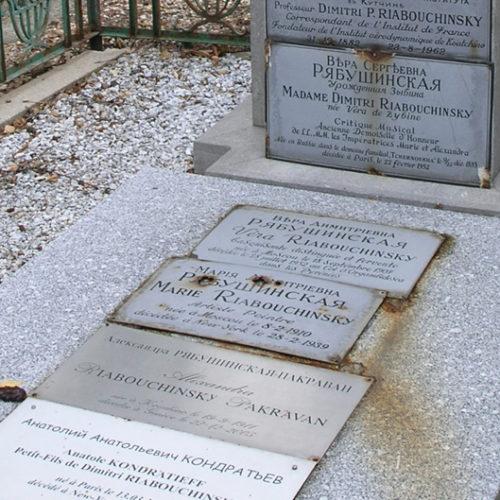 Семейное Захоронение Рябушинских под Парижем Сент-Женевьев-де-Буа