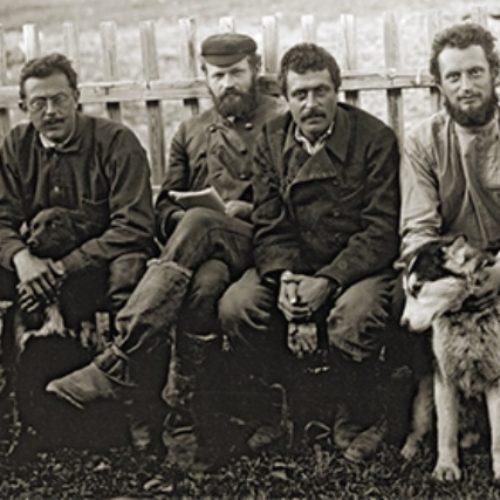 Члены камчатской экспедиции 1909 год